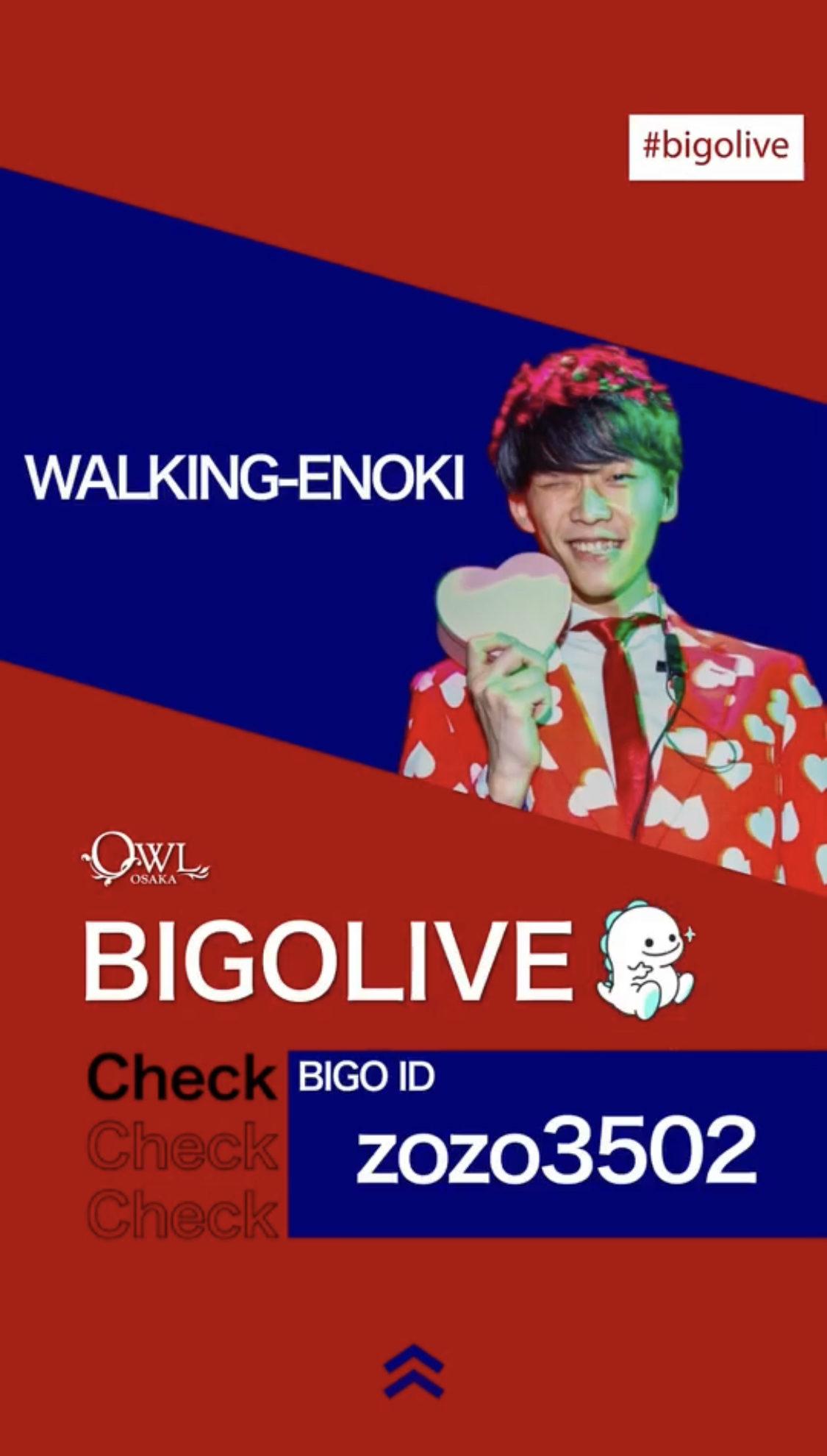 WALKING-ENOKI