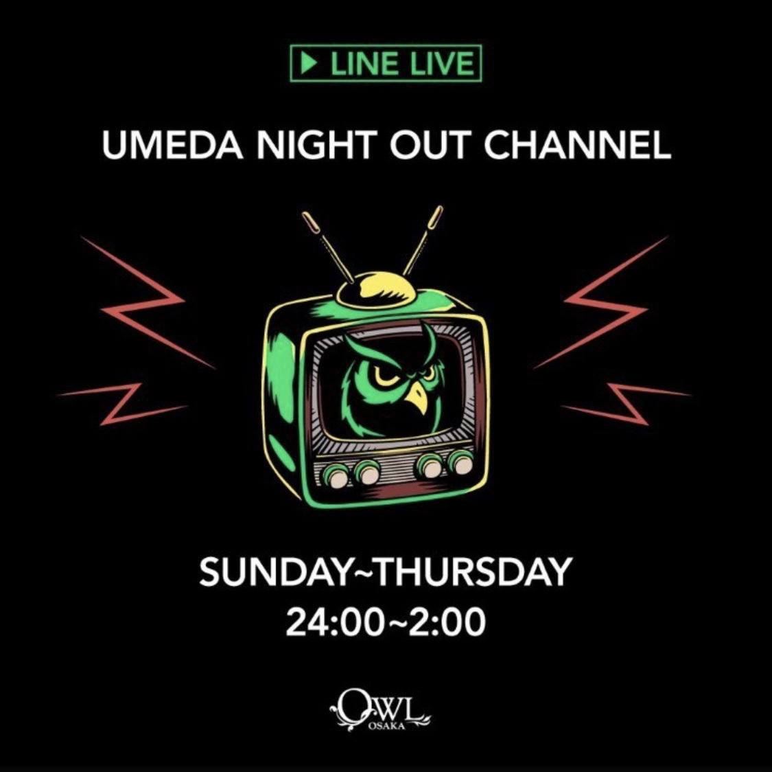 UMEDA NIGHT OUT CHANNEL