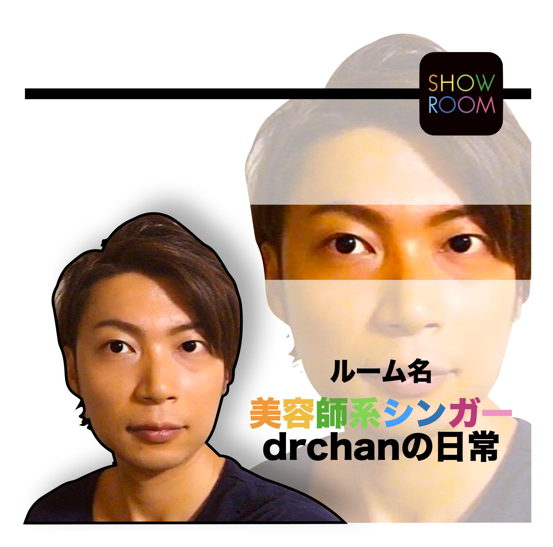 drchan