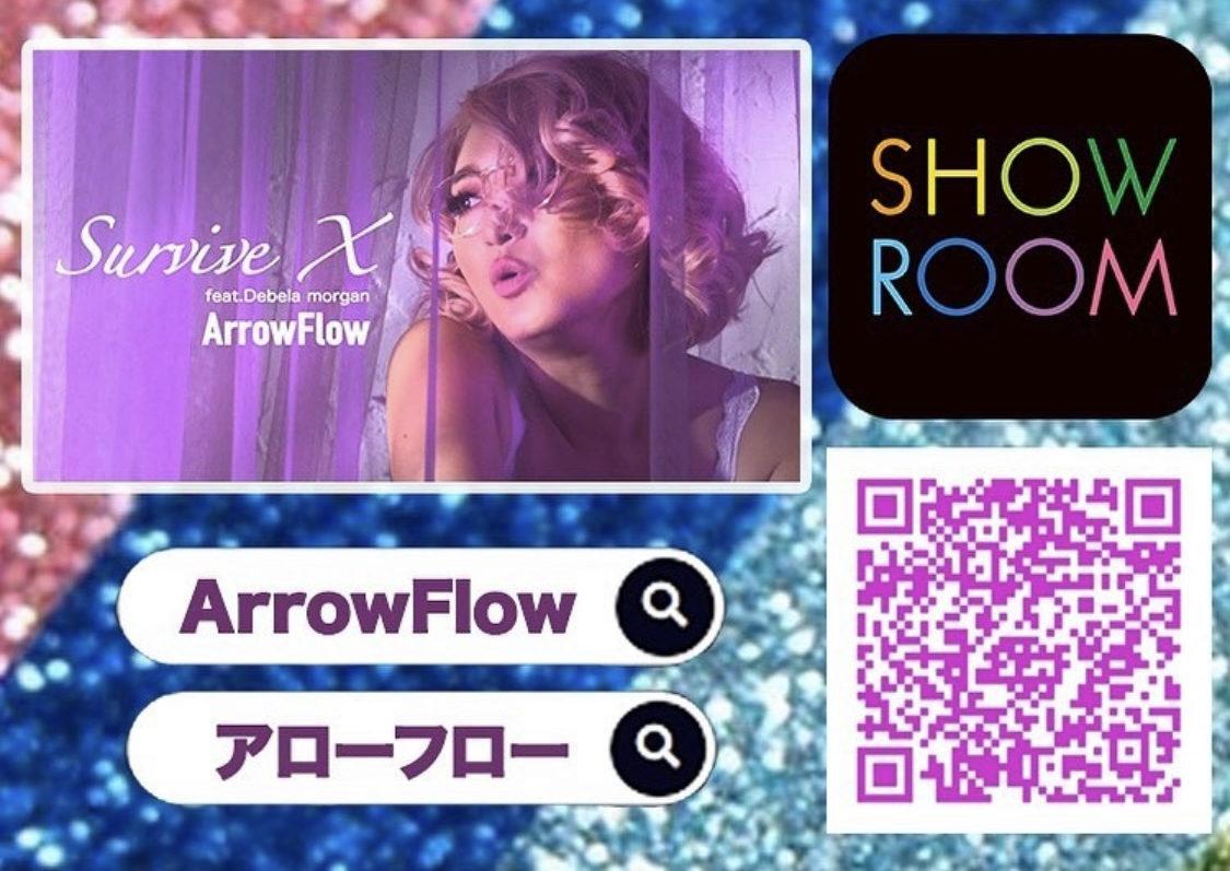 Arrow Flow (SHOWROOM)