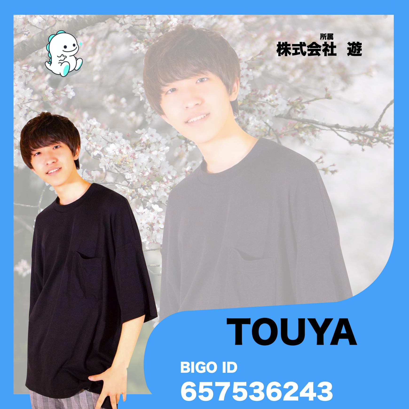 TOUYA