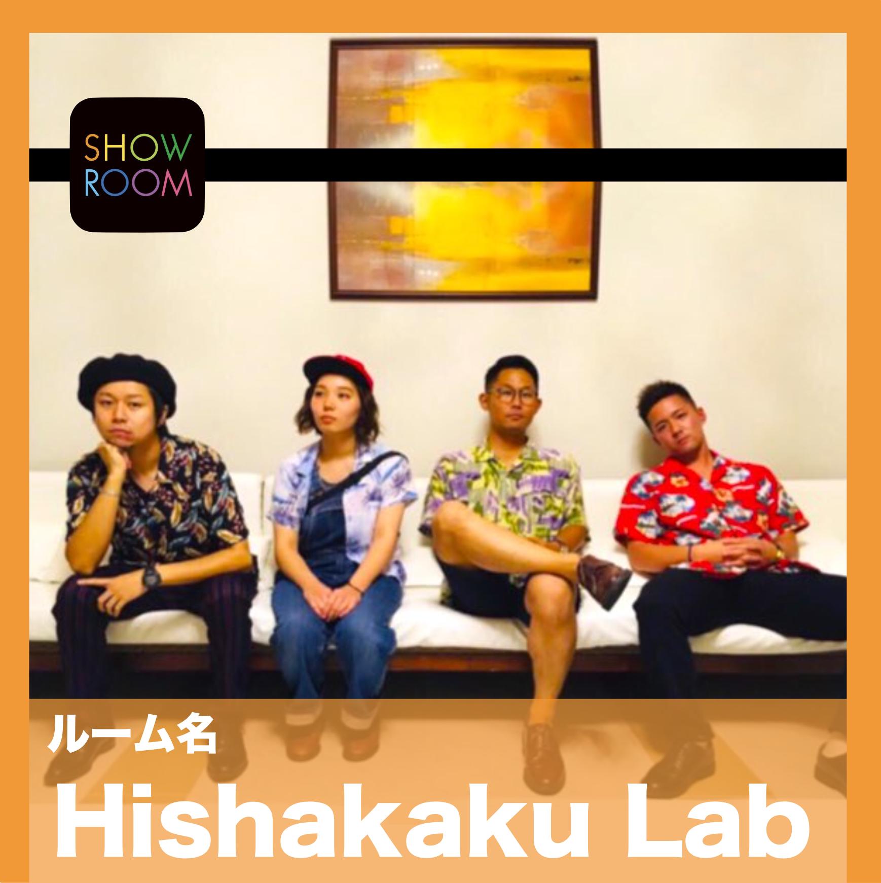 Hishakaku