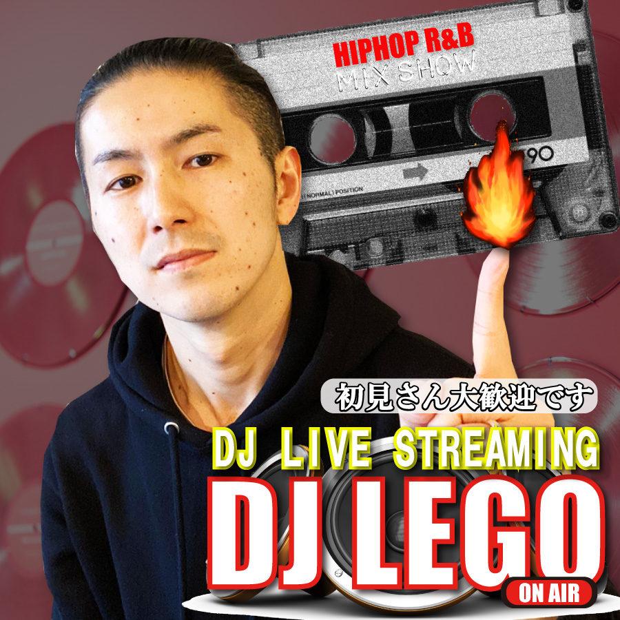 DJ LEGO