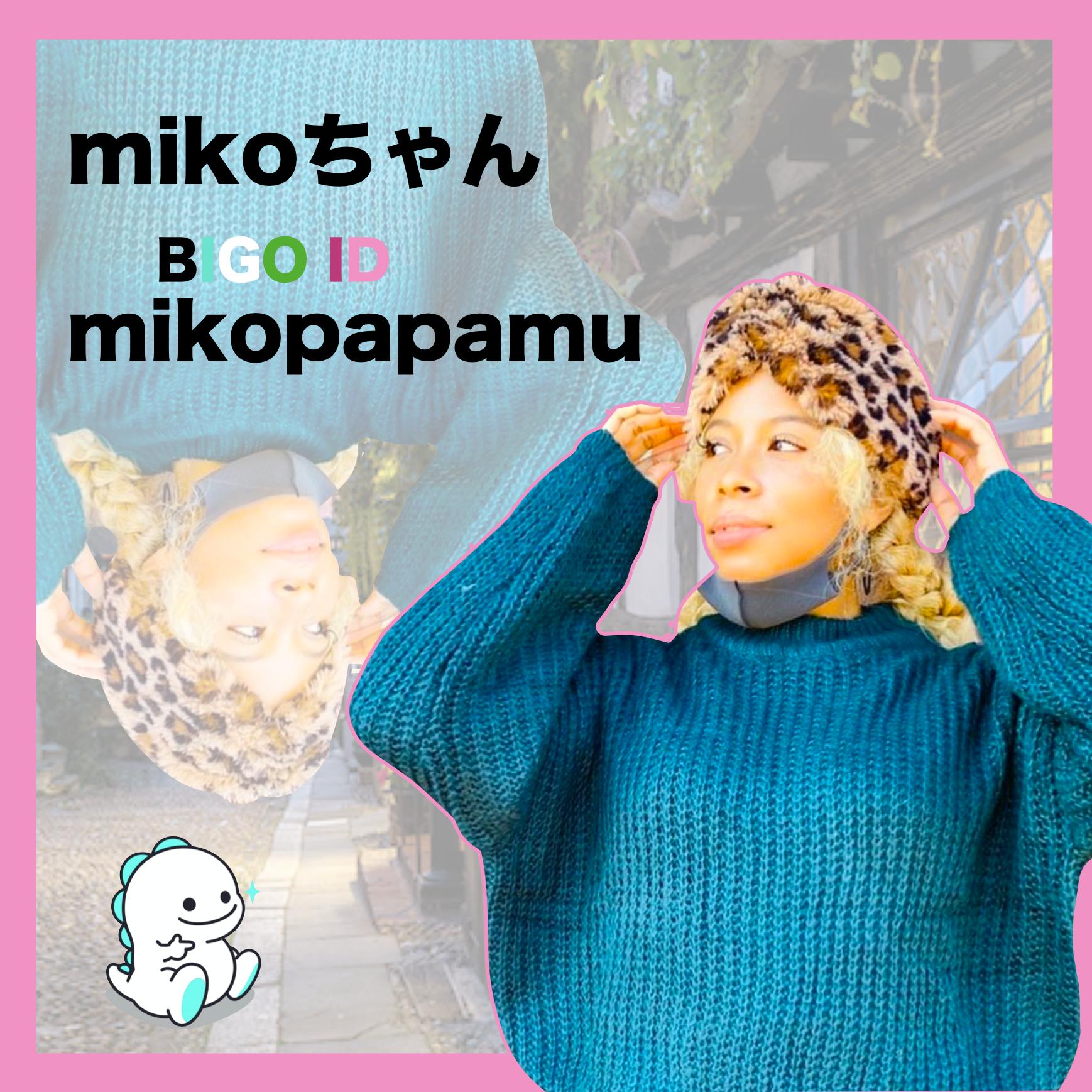 mikoちゃん
